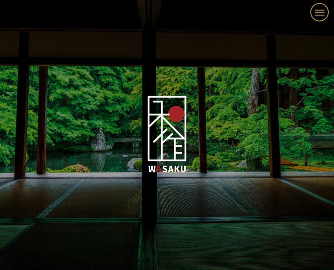 和作サイトを公開いたしました